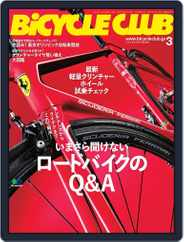 Bicycle Club バイシクルクラブ (Digital) Subscription January 25th, 2018 Issue