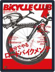 Bicycle Club バイシクルクラブ (Digital) Subscription January 11th, 2018 Issue