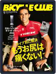 Bicycle Club バイシクルクラブ (Digital) Subscription November 24th, 2017 Issue