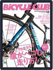 Bicycle Club バイシクルクラブ (Digital) Subscription November 18th, 2017 Issue
