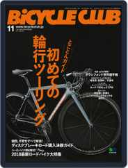 Bicycle Club バイシクルクラブ (Digital) Subscription September 22nd, 2017 Issue