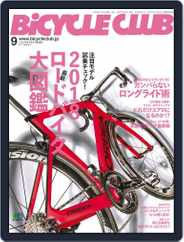 Bicycle Club バイシクルクラブ (Digital) Subscription July 30th, 2017 Issue