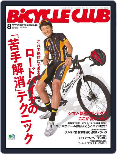 Bicycle Club バイシクルクラブ (Digital) June 24th, 2017 Issue Cover