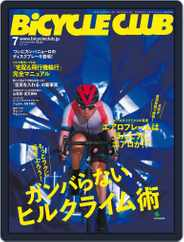 Bicycle Club バイシクルクラブ (Digital) Subscription May 25th, 2017 Issue