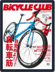 Bicycle Club バイシクルクラブ (Digital) Subscription May 1st, 2017 Issue