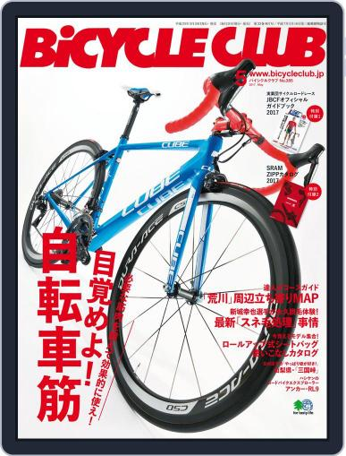 Bicycle Club バイシクルクラブ (Digital) May 1st, 2017 Issue Cover