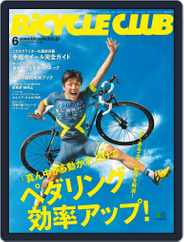 Bicycle Club バイシクルクラブ (Digital) Subscription April 22nd, 2017 Issue
