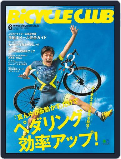 Bicycle Club バイシクルクラブ (Digital) April 22nd, 2017 Issue Cover