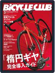 Bicycle Club バイシクルクラブ (Digital) Subscription January 26th, 2017 Issue