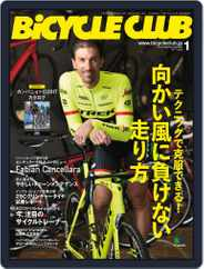 Bicycle Club バイシクルクラブ (Digital) Subscription January 1st, 2017 Issue