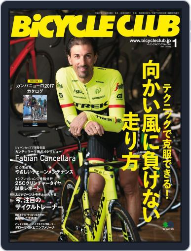 Bicycle Club バイシクルクラブ (Digital) January 1st, 2017 Issue Cover