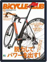 Bicycle Club バイシクルクラブ (Digital) Subscription October 24th, 2016 Issue