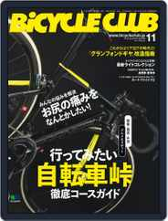 Bicycle Club バイシクルクラブ (Digital) Subscription September 19th, 2016 Issue