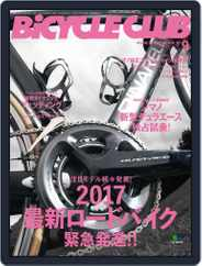 Bicycle Club バイシクルクラブ (Digital) Subscription July 20th, 2016 Issue