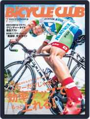Bicycle Club バイシクルクラブ (Digital) Subscription May 23rd, 2016 Issue