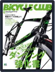 Bicycle Club バイシクルクラブ (Digital) Subscription April 21st, 2016 Issue