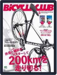 Bicycle Club バイシクルクラブ (Digital) Subscription March 27th, 2016 Issue