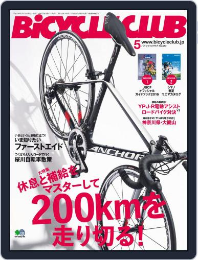 Bicycle Club バイシクルクラブ (Digital) March 27th, 2016 Issue Cover