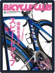 Bicycle Club バイシクルクラブ (Digital) Subscription February 24th, 2016 Issue