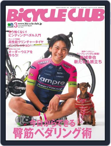 Bicycle Club バイシクルクラブ (Digital) January 26th, 2016 Issue Cover