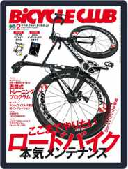 Bicycle Club バイシクルクラブ (Digital) Subscription December 25th, 2015 Issue