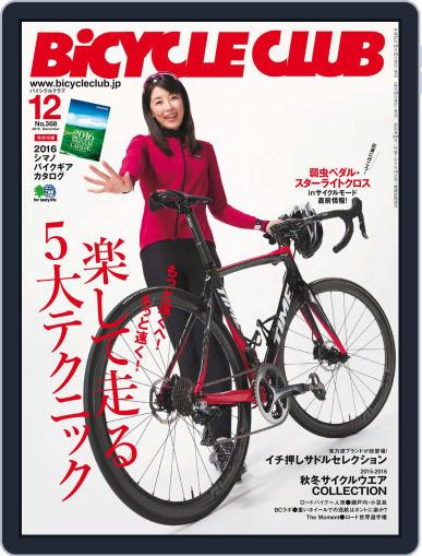Bicycle Club バイシクルクラブ (Digital) December 1st, 2015 Issue Cover