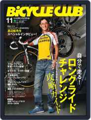 Bicycle Club バイシクルクラブ (Digital) Subscription September 25th, 2015 Issue