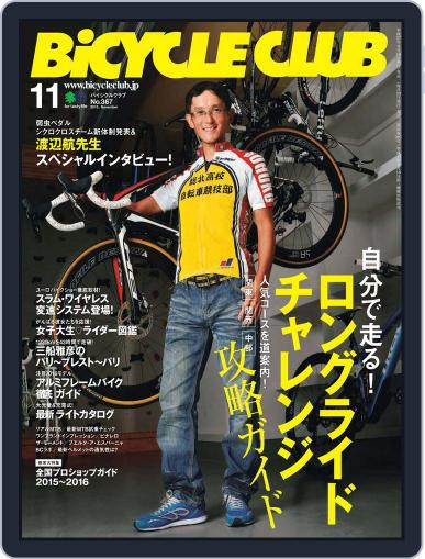 Bicycle Club バイシクルクラブ (Digital) September 25th, 2015 Issue Cover