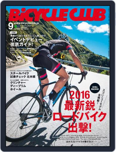 Bicycle Club バイシクルクラブ (Digital) July 21st, 2015 Issue Cover