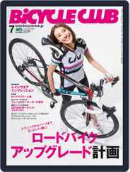 Bicycle Club バイシクルクラブ (Digital) Subscription May 26th, 2015 Issue
