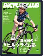 Bicycle Club バイシクルクラブ (Digital) Subscription April 21st, 2015 Issue