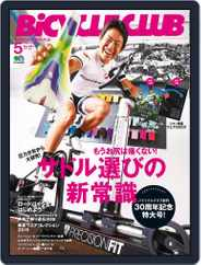 Bicycle Club バイシクルクラブ (Digital) Subscription March 23rd, 2015 Issue
