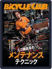 Bicycle Club バイシクルクラブ (Digital) Subscription January 22nd, 2015 Issue