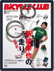 Bicycle Club バイシクルクラブ (Digital) Subscription December 23rd, 2014 Issue