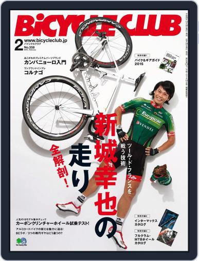 Bicycle Club バイシクルクラブ (Digital) December 23rd, 2014 Issue Cover