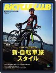 Bicycle Club バイシクルクラブ (Digital) Subscription November 19th, 2014 Issue