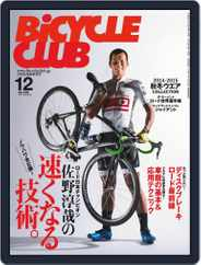 Bicycle Club バイシクルクラブ (Digital) Subscription October 26th, 2014 Issue