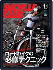 Bicycle Club バイシクルクラブ (Digital) Subscription September 25th, 2014 Issue