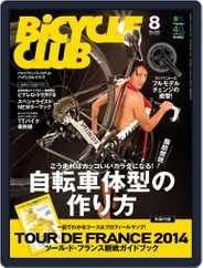 Bicycle Club バイシクルクラブ (Digital) Subscription June 24th, 2014 Issue