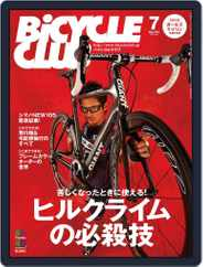 Bicycle Club バイシクルクラブ (Digital) Subscription May 23rd, 2014 Issue