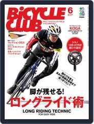 Bicycle Club バイシクルクラブ (Digital) Subscription April 25th, 2014 Issue