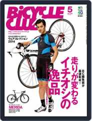 Bicycle Club バイシクルクラブ (Digital) Subscription March 31st, 2014 Issue
