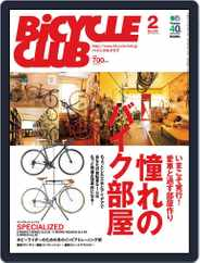 Bicycle Club バイシクルクラブ (Digital) Subscription December 23rd, 2013 Issue