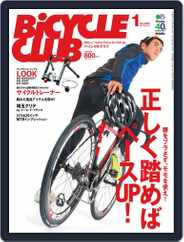 Bicycle Club バイシクルクラブ (Digital) Subscription November 26th, 2013 Issue