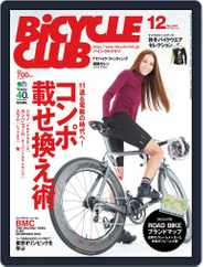 Bicycle Club バイシクルクラブ (Digital) Subscription October 28th, 2013 Issue