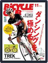 Bicycle Club バイシクルクラブ (Digital) Subscription October 1st, 2013 Issue