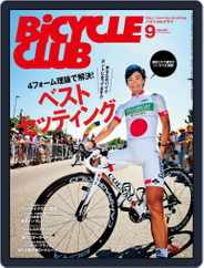 Bicycle Club バイシクルクラブ (Digital) Subscription August 8th, 2013 Issue