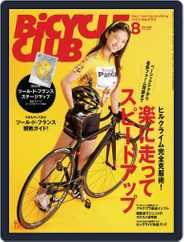 Bicycle Club バイシクルクラブ (Digital) Subscription July 5th, 2013 Issue