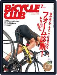 Bicycle Club バイシクルクラブ (Digital) Subscription June 3rd, 2013 Issue