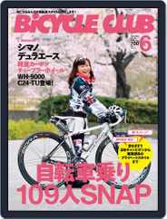 Bicycle Club バイシクルクラブ (Digital) Subscription May 1st, 2013 Issue